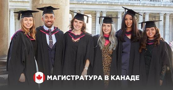 Сколько лет учится на магистра украина курс ускоренного изучения английского языка polyglot скачать бесплатно